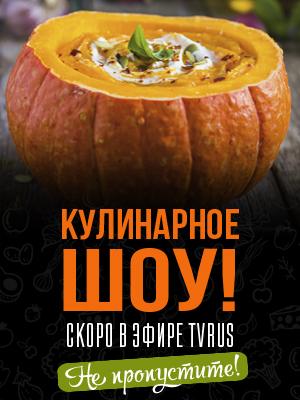 kulinar show